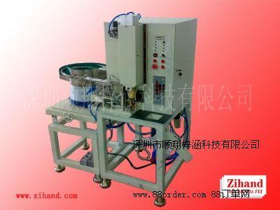 压缩机玻璃密封接线柱电阻焊接专机