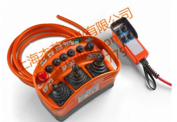 意大利艾科工业无线遥控器