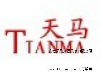 logo logo 标志 设计 图标 400_293