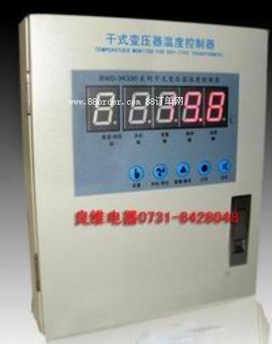 bwd-3k330干式变压器温控箱
