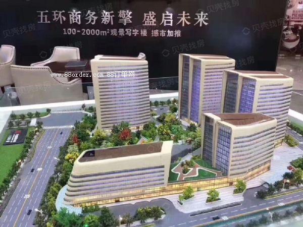 北京兴创国际中心5A写字楼长期直租2020首选免中介费