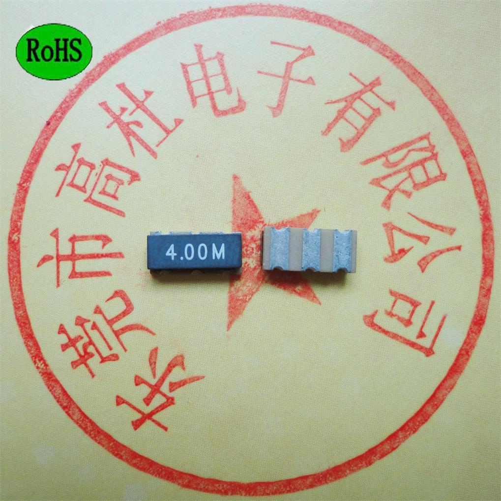 [订单]采购陶瓷贴片晶振