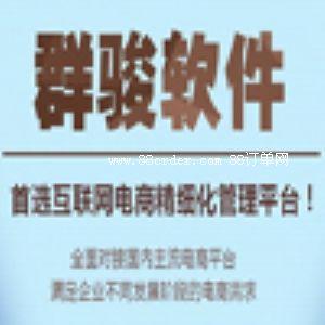 深圳企业黄页网_企业黄页_企业名录_公司黄页-88订单网