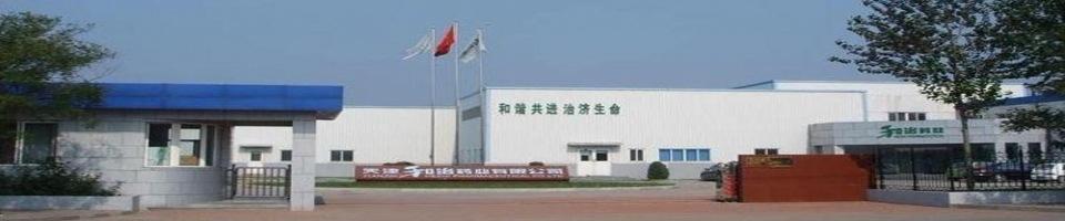 商铺banner工厂2