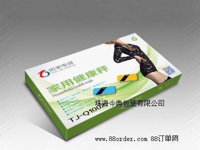珠海家用电器包装盒生产厂家