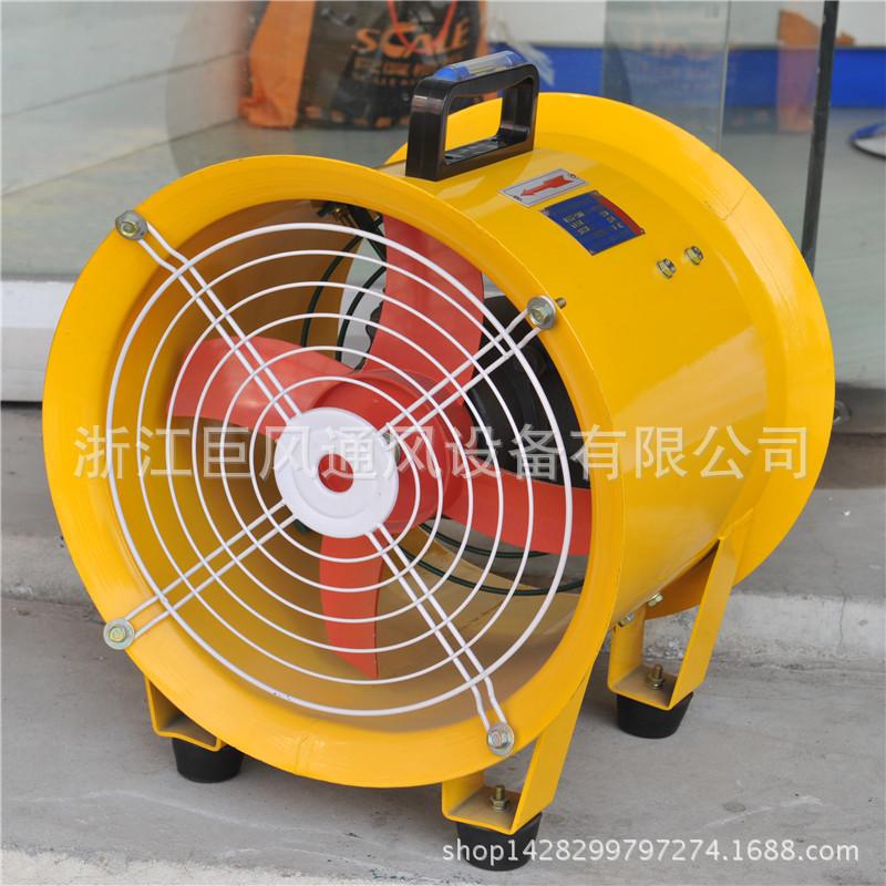 sft系列手提式安全轴流风机04