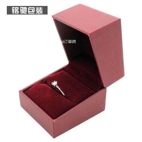 高档红色戒指盒,求婚戒指盒,质量可靠