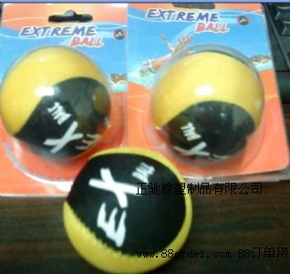 TPR包布球