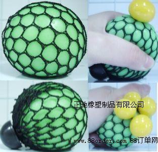 TPR水球