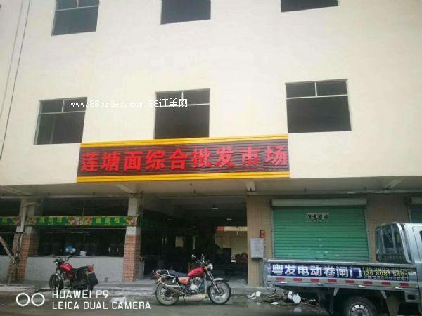 惠州市惠阳区三和2楼3楼招租,朱庆丰13809637395