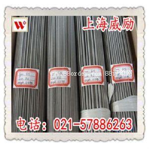 ASTMXM27不锈钢研磨棒