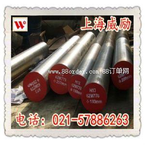 20NiCr14结构钢棒材