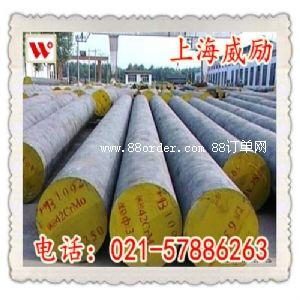 100Cr6结构钢棒材