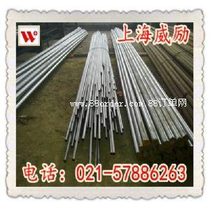 20SiMn2MoV结构钢棒材