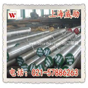 30Mn2结构钢棒材