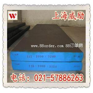锰白铜BMn40-1.5棒材