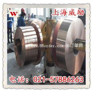 锌白铜BZn18-18棒材