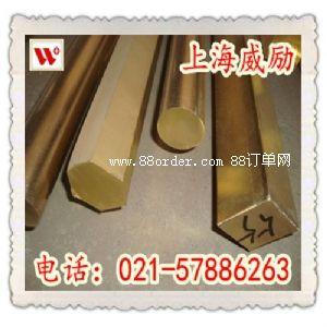 锌白铜BZn18-26棒材