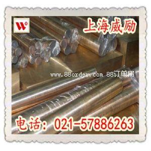 锌白铜C77000棒材