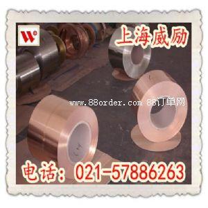 锌白铜C75400棒材
