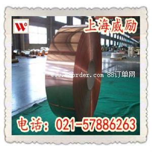 锌白铜C79200棒材