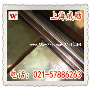 铁白铜CuNi30Mn1Fe棒材