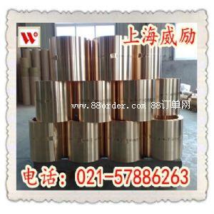 白铜CuNi30Fe2Mn2棒材