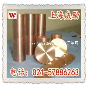 锌白铜CuNi18Zn19Pb1棒材