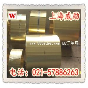锌白铜CuNi18Zn27棒材