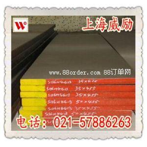 ASSAB 8418模具钢棒材