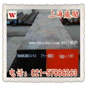 AISI M4高速钢棒材