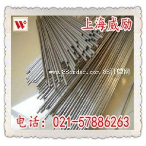 X40CoNi20-20成分/价格