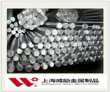 1.4002不锈钢加工
