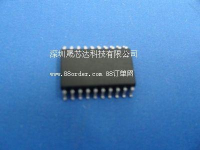 供应qx7136线性降压大功率led驱动ic(可调输出电流)