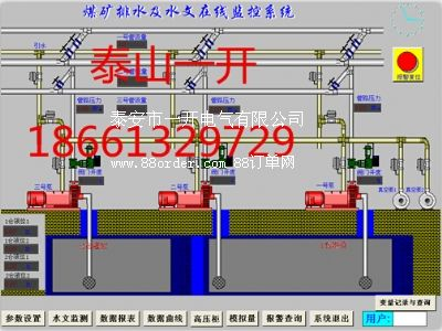 煤矿井下中央泵房自动化排水监控系统